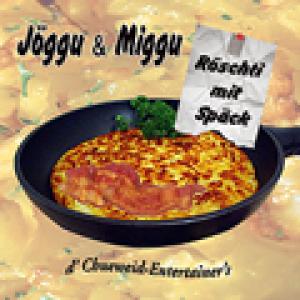 CD-CoverJoeggu